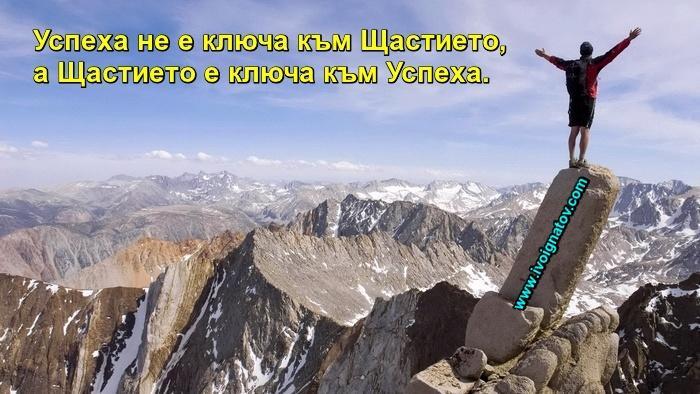 citati-ot-knigi