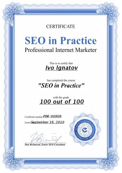 seo-sertifikat